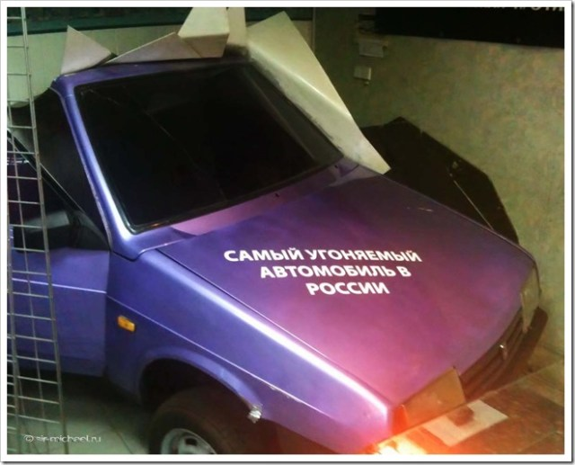 autotheft_museum_in_moscow-11