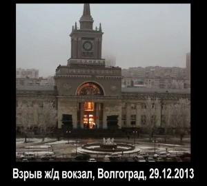explosion_29.12