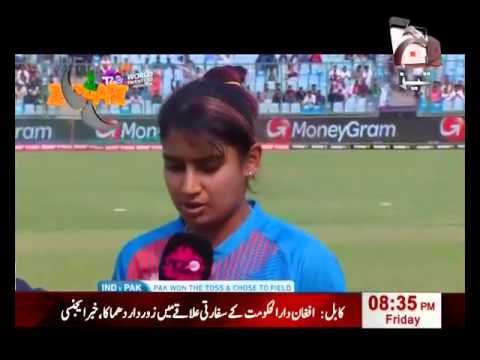 Punjabi Funhy Dubbing WOmen India vs pakistan match