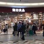 世界最大級!?無印良品 堺北花田に行ってきました!