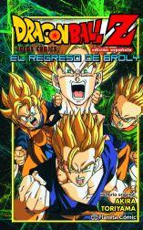 portada_dragon-ball-z-el-regreso-de-broly_akira-toriyama_201510201116
