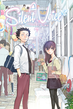 silent_voice_vol7_small