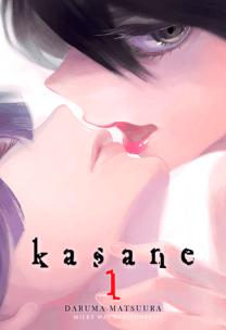 kasane_1_large