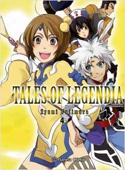 portada_tales-of-legendia-n-0406_fujimura-ayumi_201607281602