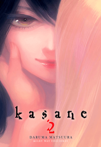 kasane_2_large