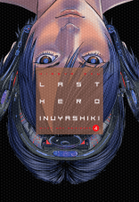inuyashiki_vol_4_large