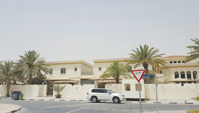 QUATAR INDIAN EMBASSY