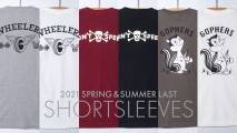 210825-shortsleeves