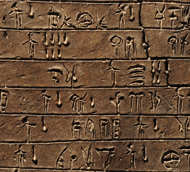 Image result for linear b