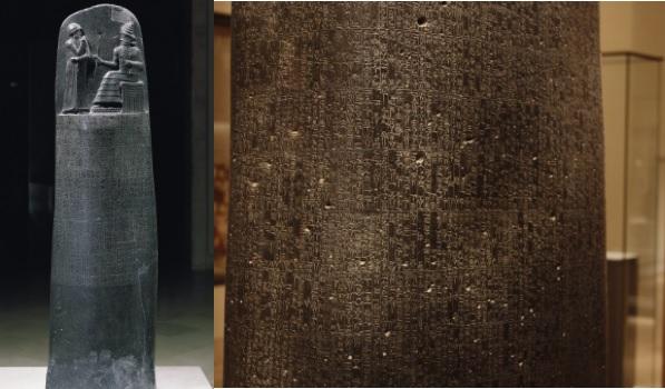 Hamurabi Kanunları ve Bazı İlginç Maddeler