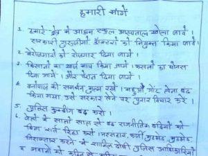 naxal, Maoist, development