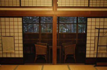 This sitting area was behind shoji screens in our guest room.