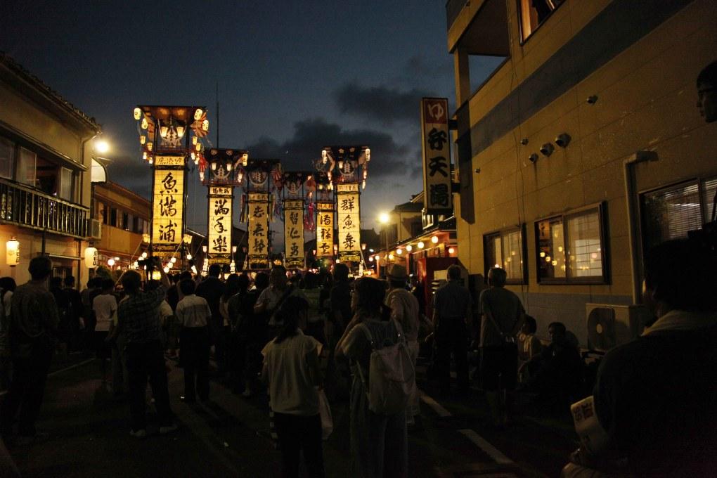 Ishizaki Houtou-sai