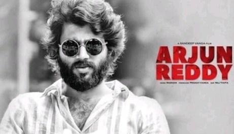 Arjun-Reddy-Sirimiri
