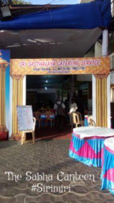 Margazhi-Sabha-Canteen-Sirimiri