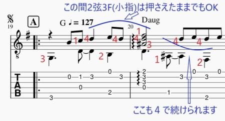 風立ちぬ解説図-5