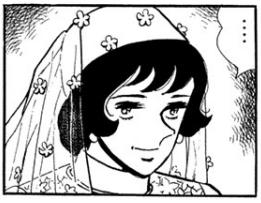 紀子結婚式21歳あしたのジョー19巻P179