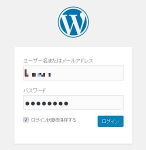 Xserver WPログイン画面
