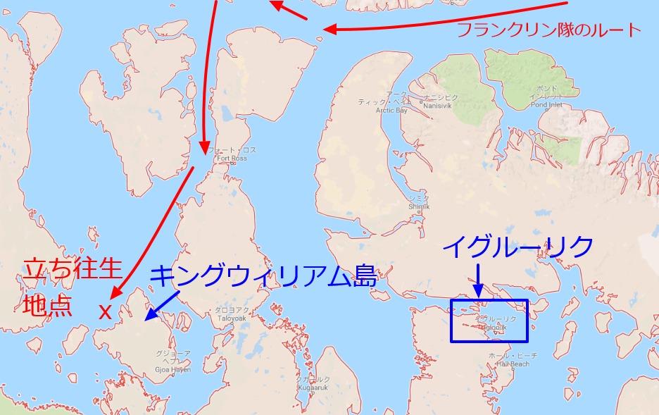 キングウィリアム島 とイグルーリック Google マップ