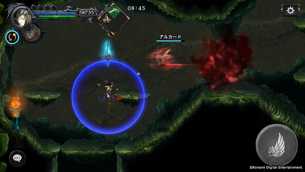 Castlevania: Grimoire of Souls for iOS Announced