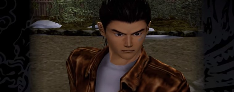 Shenmue I & II HD Remaster protagonist