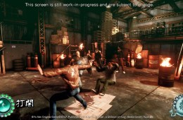 Shenmue III new battle system