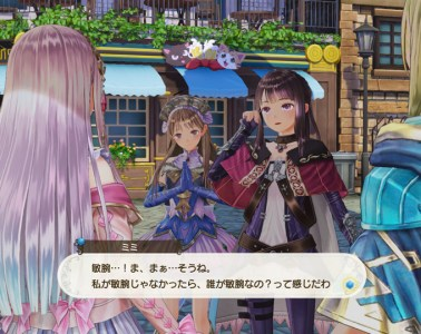 Atelier Lulua Mimi and Totori