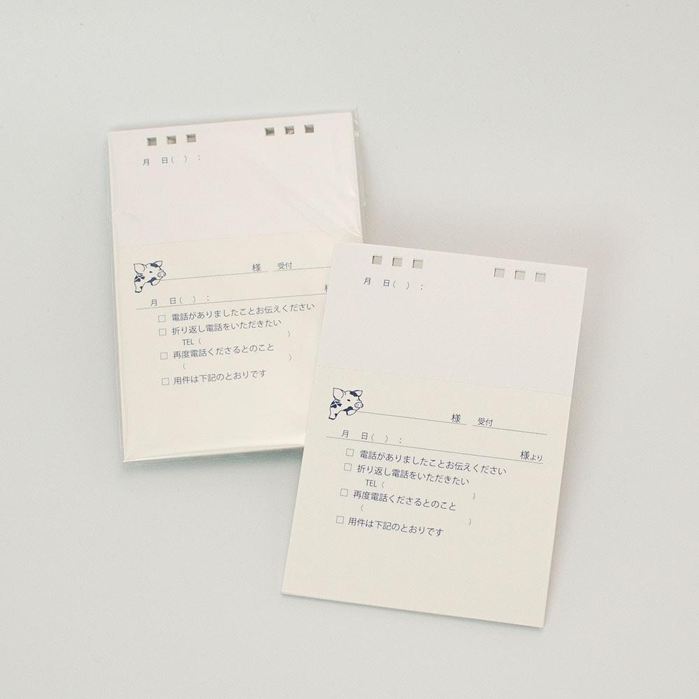 メモパッド専用用紙イメージ1