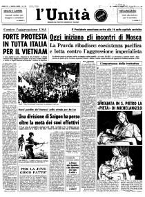 図5 1972年ミケランジェロ《ピエタ》ヴァンダリズムを伝える新聞 L'Unita, 1972年5月22日