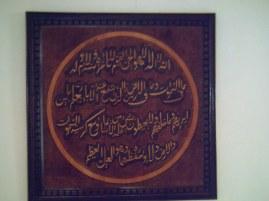 kaligrafi cantik