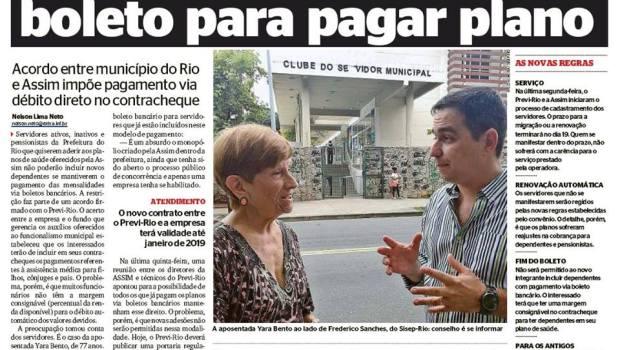 SiSEP RIO denunciando o monopólio da Assim e a manutenção do boleto para os servidores. Continuamos em busca de operadoras de planos de saúde interessadas em gerar concorrência em favor […]
