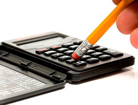 Solicitar presupuesto a SistemasAudiovisuales - VisualPlanet