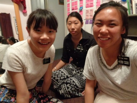 Sister Xia, sister Gong and me