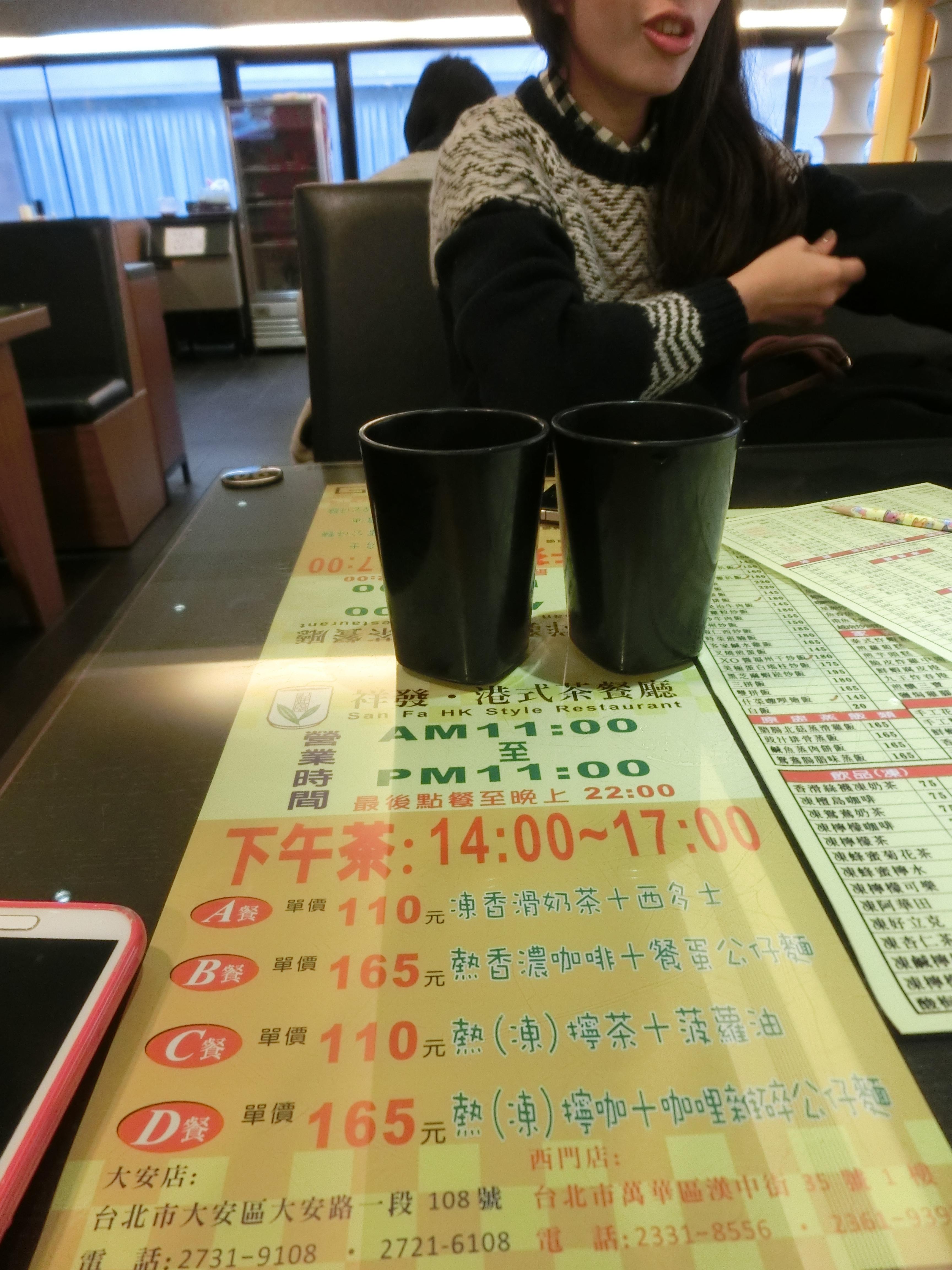 [飛天柒柒]祥發茶餐廳下午茶食記 | 吳氏三姊妹