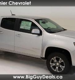2019 chevrolet colorado vehicle photo in winnipeg mb r2v 4g6 [ 1920 x 1080 Pixel ]