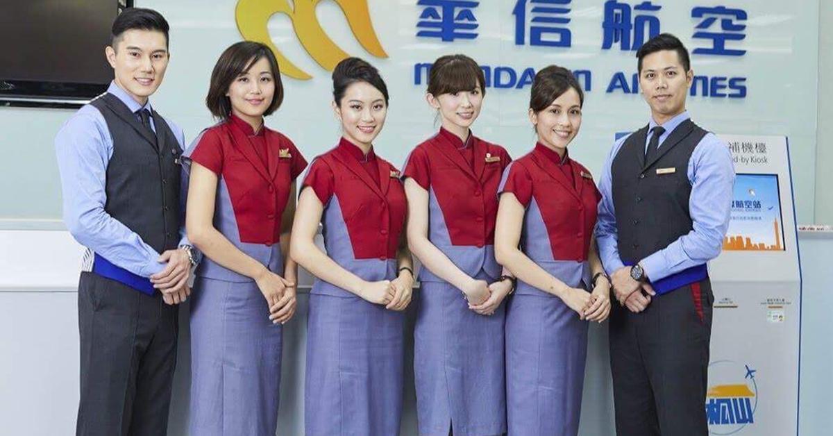 考空姐部落格 劉平空姐學園 - 內勤招募@華信航空招募內勤人員