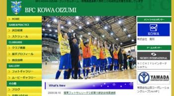 BFC-KOWA-OIZUMI フットサルチーム