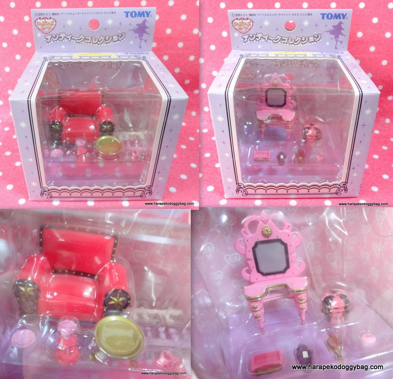 retro living room furniture sets beach themed curtains japanese anime, sugar rune, miniature dollhouse, toys.