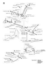 Husqvarna PROFLEX 18 (953522901) Ride On Mower Spares