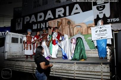 SiteBarra+Barra+de+Sao+Francisco+_MG_02170