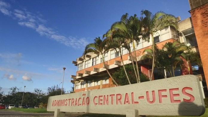 Universidade Federal do Espírito Santo (Ufes), em Vitória — Foto: Luciney Araújo/ TV Gazeta