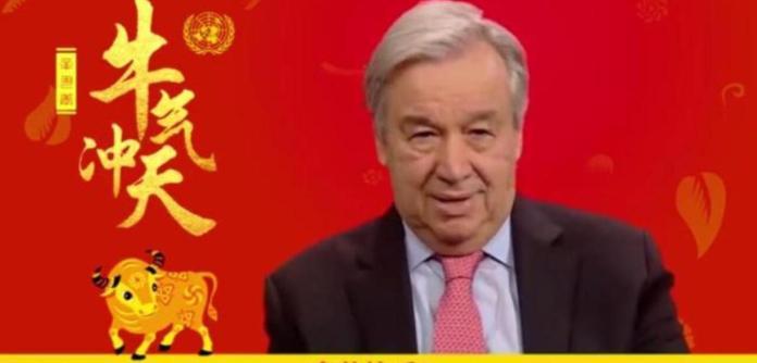 Antonio Guterres, secretário-geral da ONU, saúda o povo chinês pelo Ano Novo Lunar