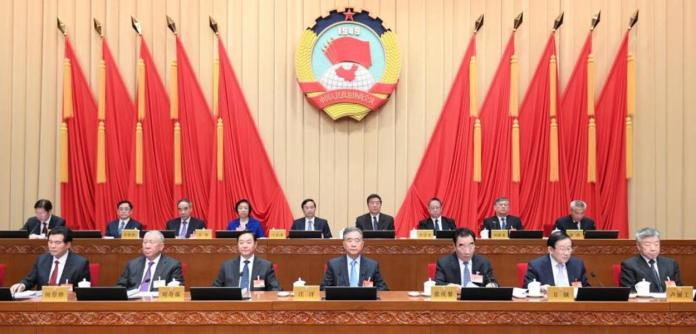 China, Comissão Consultiva