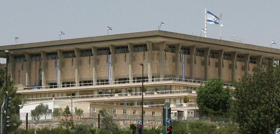 Parlamento israelense