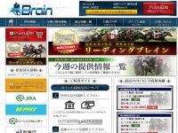 ブレイン(Brain)