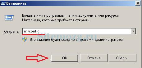 Windows 7-де орындалу қатары