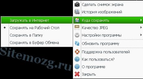 Screencapture интерфейсі