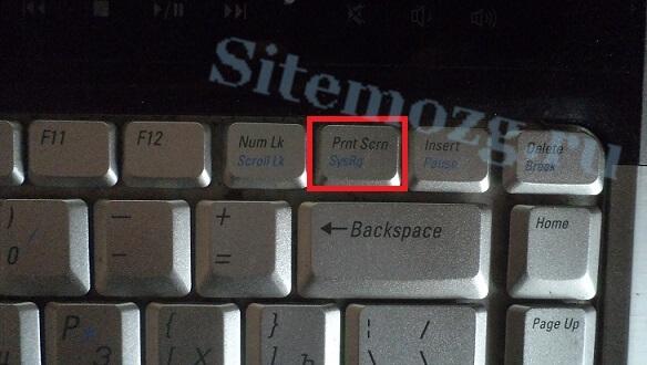 I-print ang pindutan ng screen sa laptop keyboard.