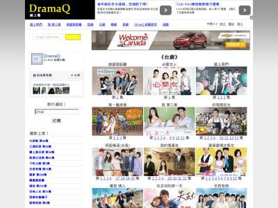 Dramaq.com.tw site ranking history