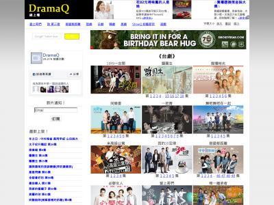 Dramasq.com site ranking history